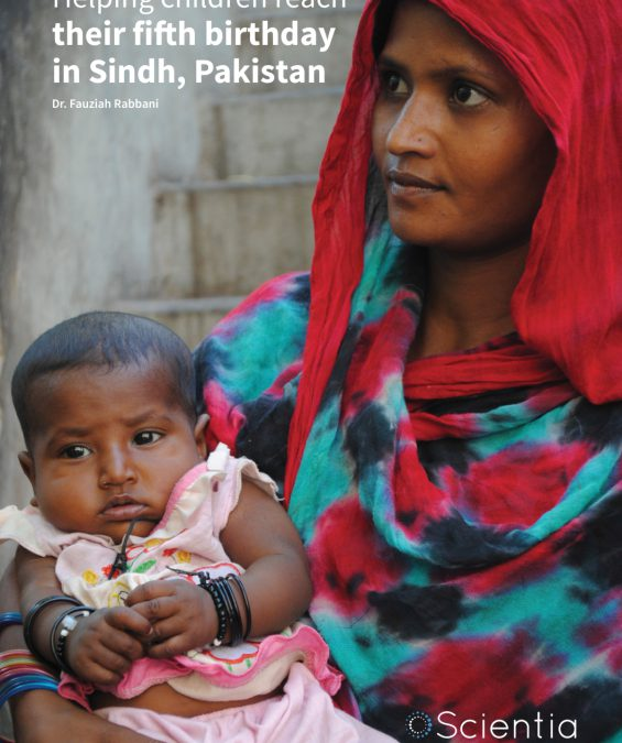 Dr Fauziah Rabbani – Helping children reach their fifth birthday in Sindh, Pakistan