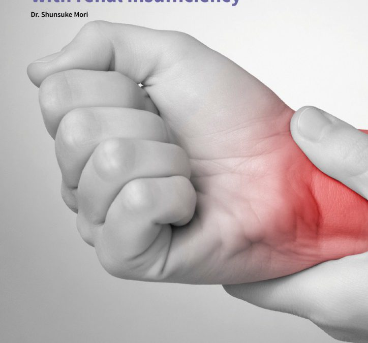 Dr Shunsuke Mori – A novel treatment for rheumatoid arthritis  with renal insufficiency